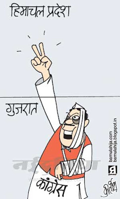 gujarat elections cartoon, gujrat elections, narendra modi cartoon, congress cartoon, indian political cartoon, bjp cartoon