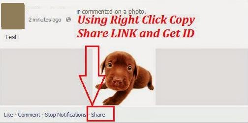 फेसबुक की टाइमलाइन पर .gif फाइल पोस्ट करें