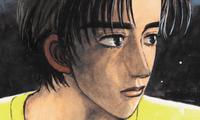Initial D, Young Magazine, Shuichi Shigeno, Actu Manga, Manga, Kazé Manga,