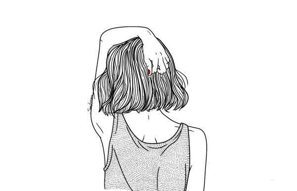 Siempre amé tu locura.