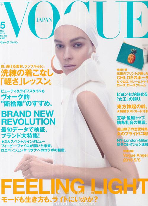 Vogue (ヴォーグ ジャパン) May 2013 magazine scans