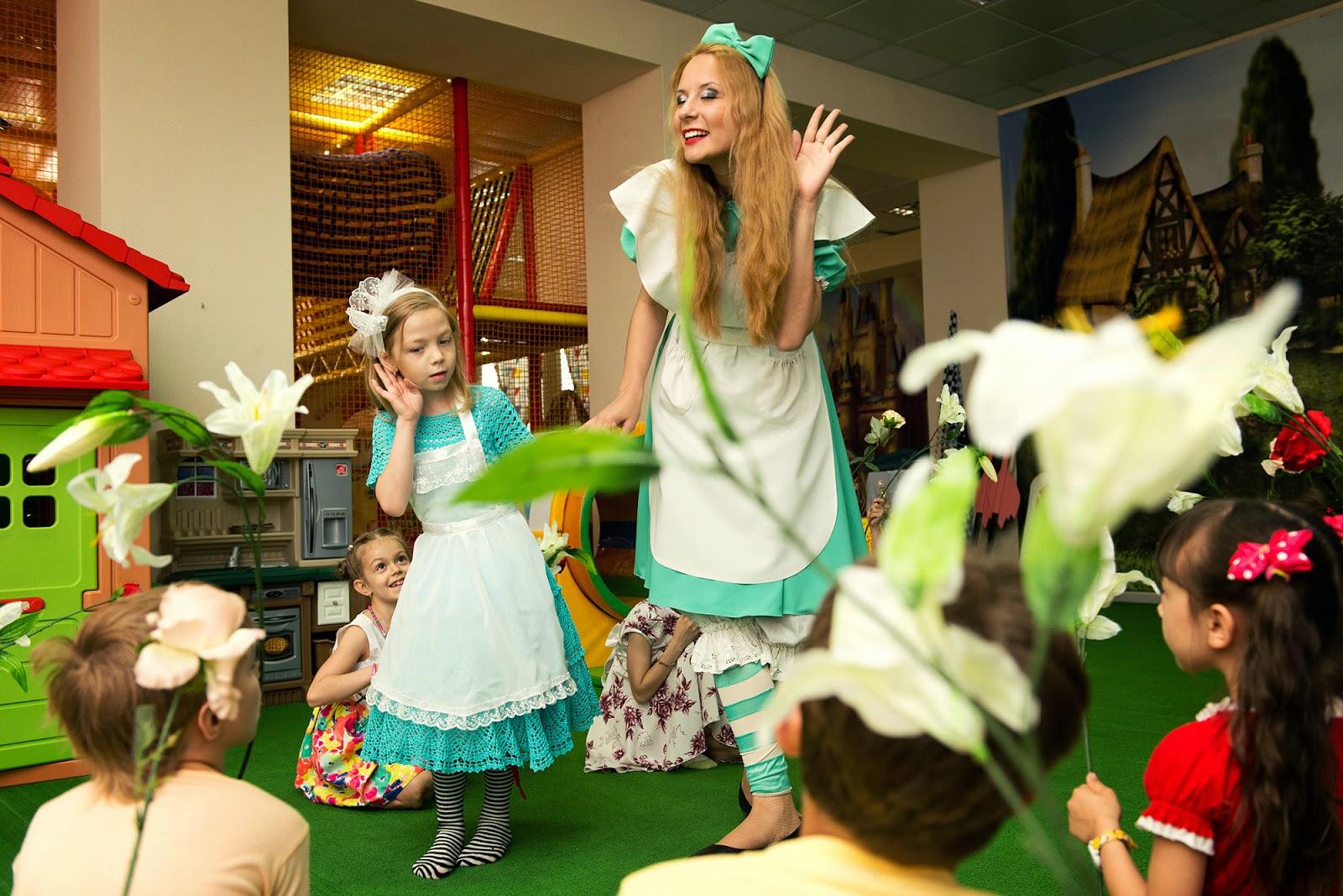 Алиса в Стране Чудес Таганрог
