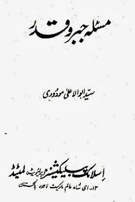 Masala-e-Jabr O Qadr by Sayyid Abul Ala Maududi