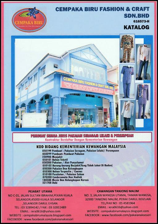 cempaka biru katalog