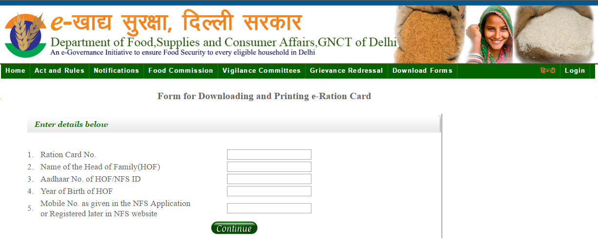 Online Facility of E-Ration Card Provided by Delhi Government