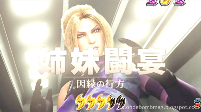 CR Tekken Pachinko Nina Williams