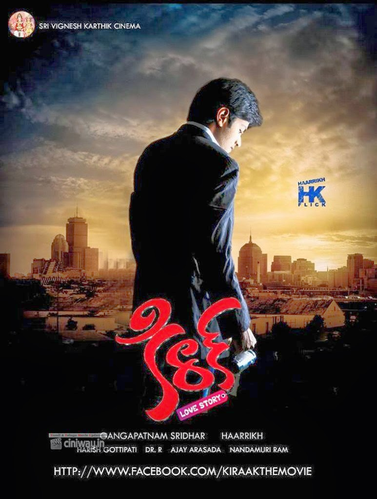 Kiraak Movie Stills and Poster