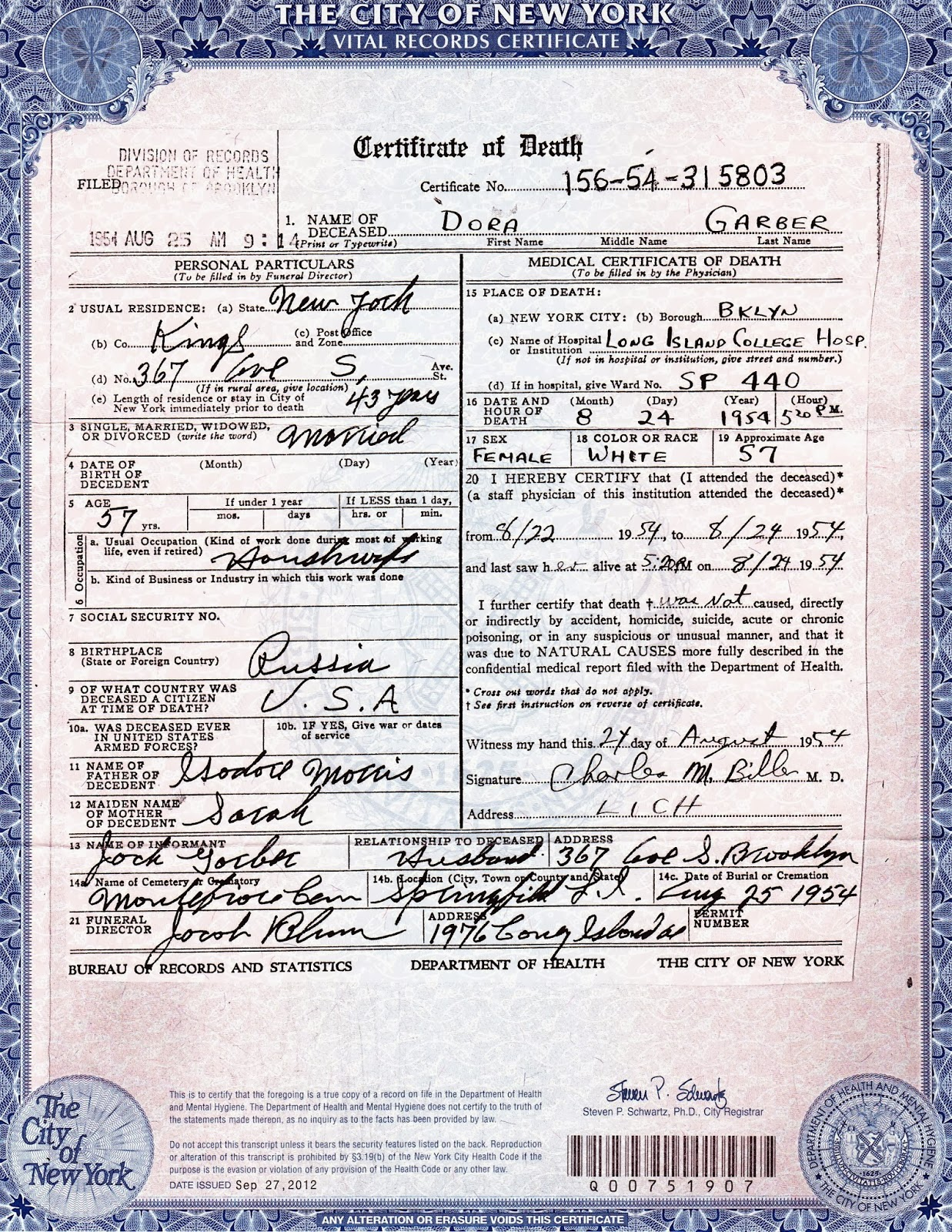 how to get a new birth certificate in ny