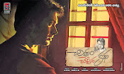 Chitram Cheppina Katha Movie wallpapers-thumbnail-4