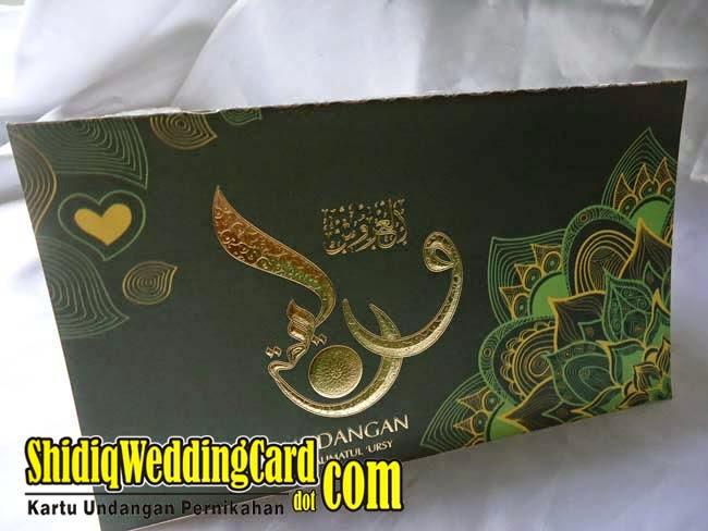 http://www.shidiqweddingcard.com/2015/04/samara-213.html