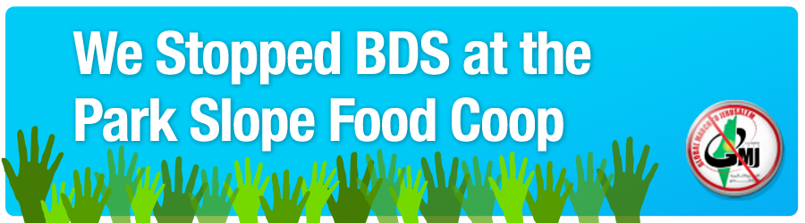 Stop BDS at the <br> Park Slope Food Coop