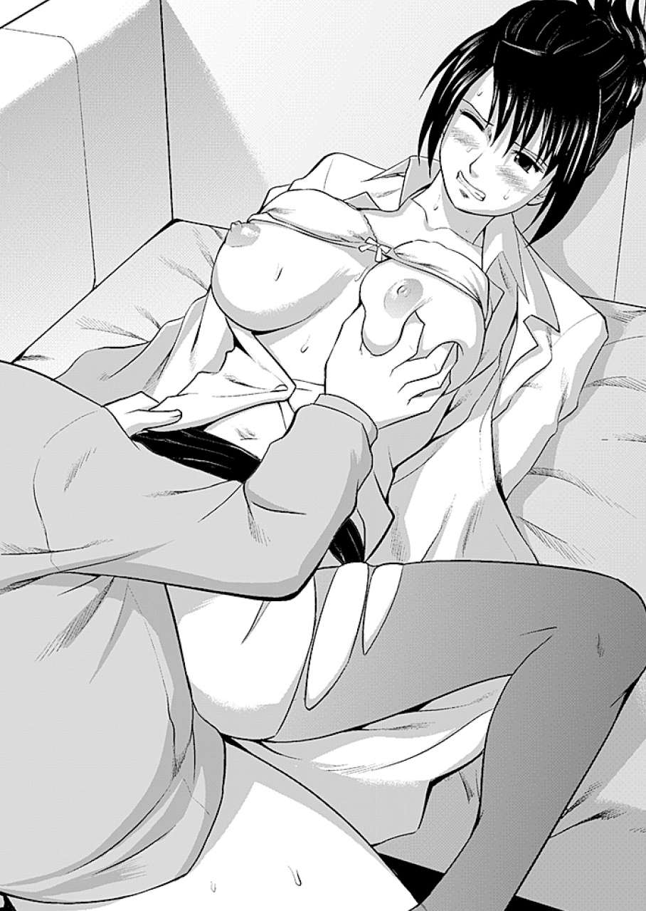 Leitura Online G E Hentai Download Indisponivel Opcao As Imagens