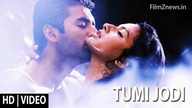 Tumi Jodi Lyrics- Aami Sudhu Cheyechi Tomay