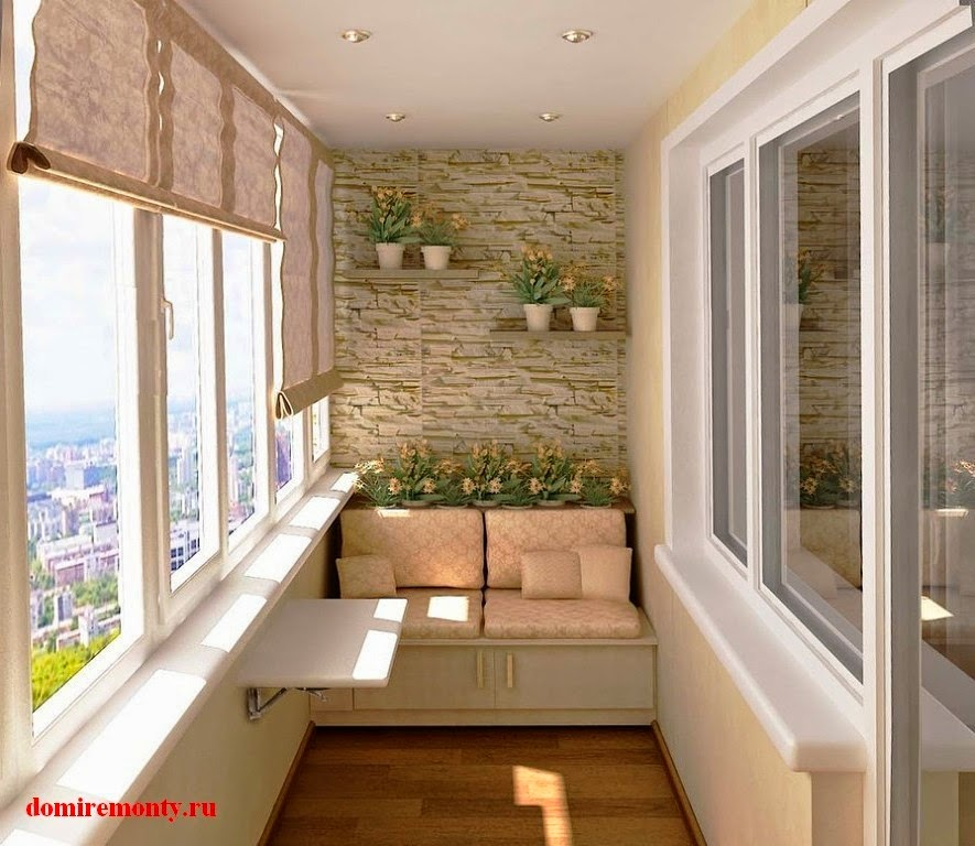 Понятие балкона и лоджии, их отличия