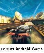 แนะนำ Android Games