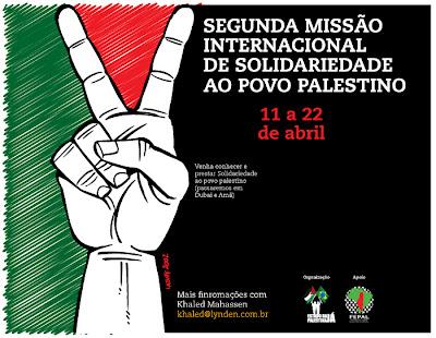 Missão brasileira de solidariedade ao povo palestino