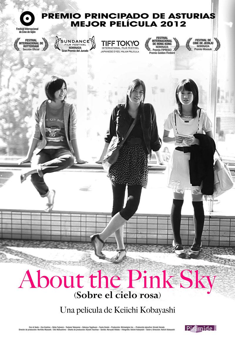 Sobre el cielo rosa (2013)