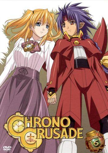 chrono and rosette relationship