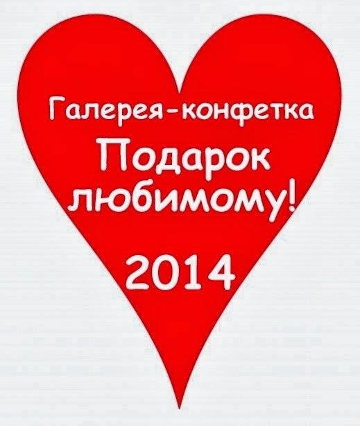 http://komkofa.blogspot.ru/2014/01/2014.html#comment-form