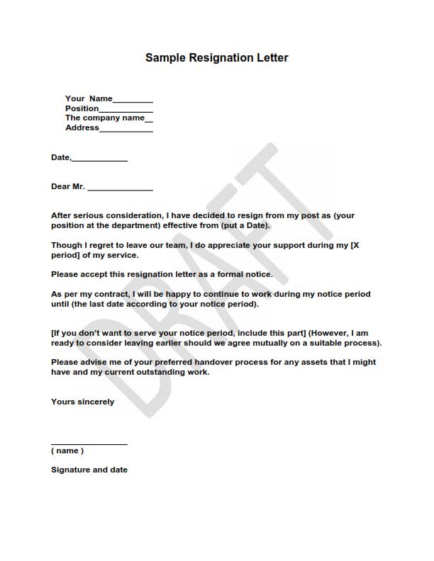 Resignation Letter 1