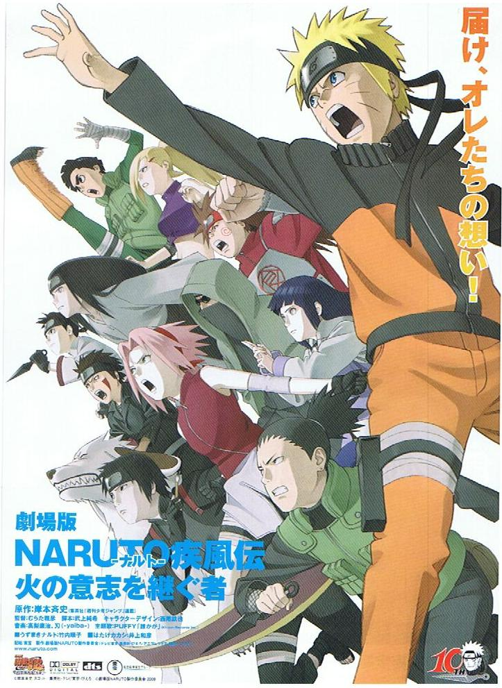 download naruto shippuden movie 3 sub indo