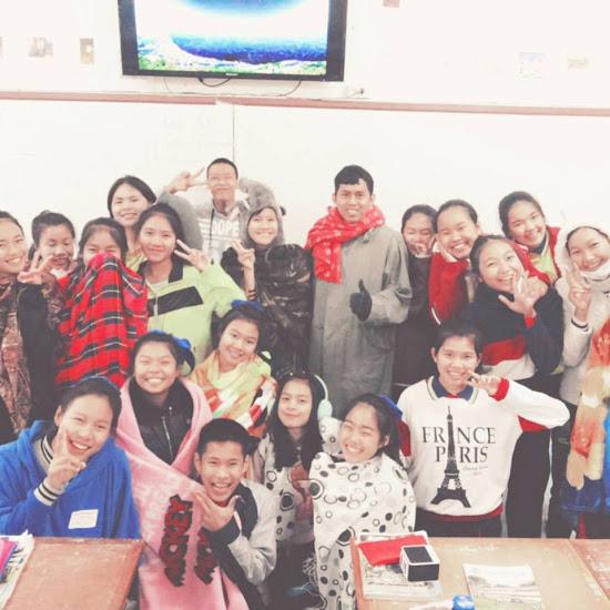 นักเรียนของฉัน