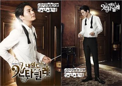 Biodata Pemain Drama Korea Cantabile Tomorrow