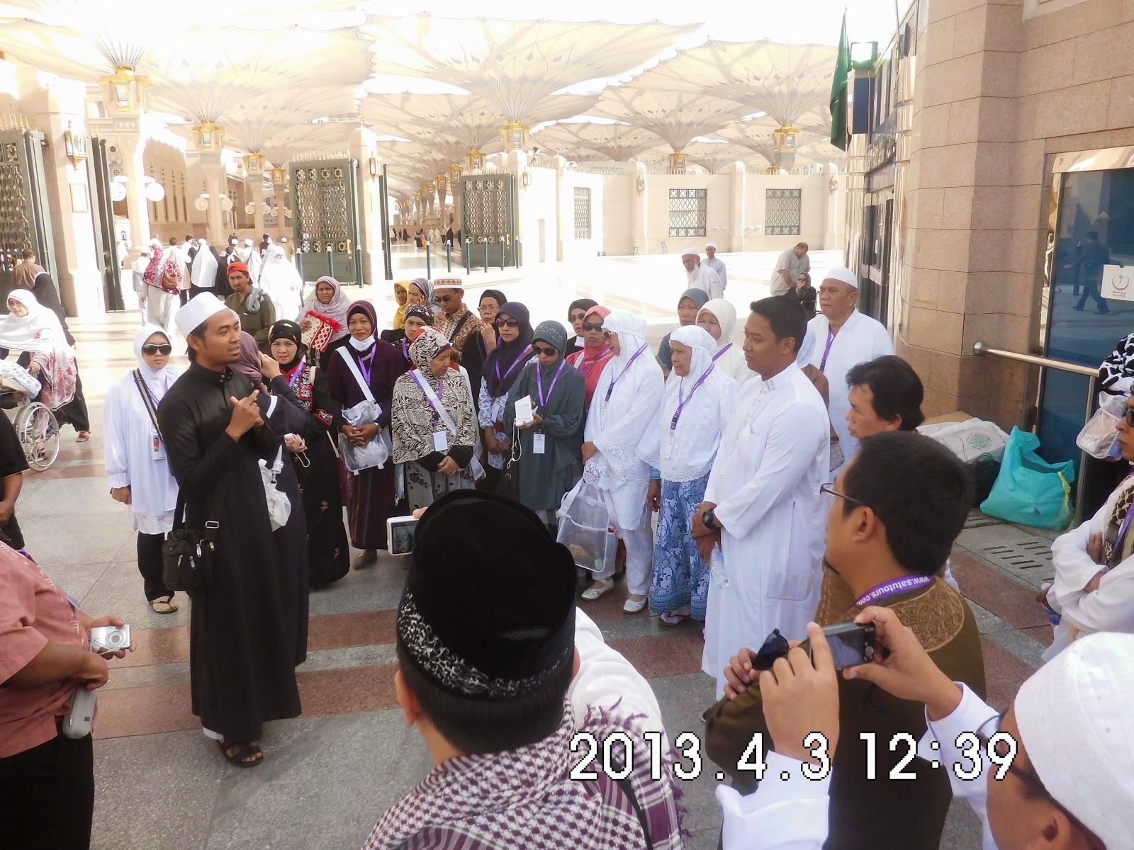 Informasi Umroh Plus Turki Mesir Bagus, Terbaik dan Terpercaya