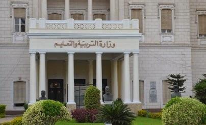 بيان التعليم بالتخصصات المطلوبة فى مسابقة 30 الف معلم بمحافظة المنوفية