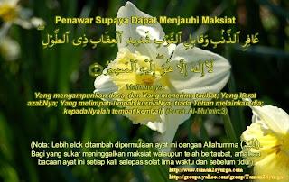 Doa Kekuatan Jiwa