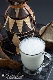Faaidooyinka Caanaha Garoorka (Yogurt) Iyo Sida Jirka loogu Qurxiyo