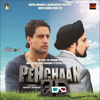 Pehchaan 3D (2013) - Punjabi Movie