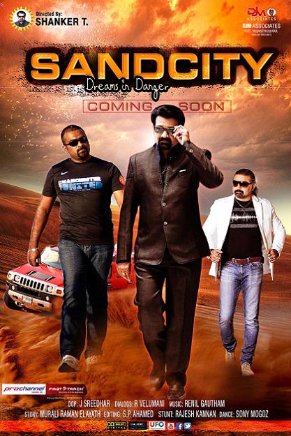 new film in malayalam
