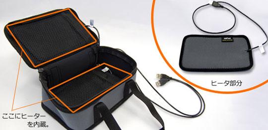 10 modern lunchboxes and cool lunchbox designs part 2. Black Bedroom Furniture Sets. Home Design Ideas