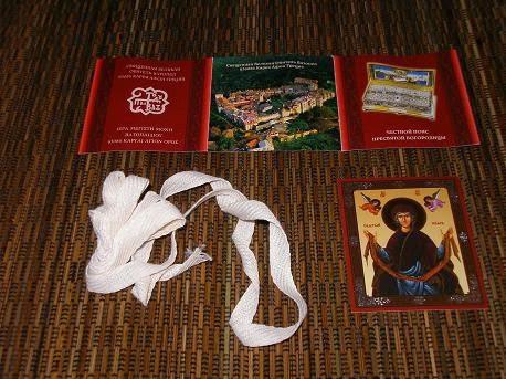 Η κορδέλα της Τιμίας Ζώνης της Υπεραγίας Θεοτόκου. http://leipsanothiki.blogspot.be/