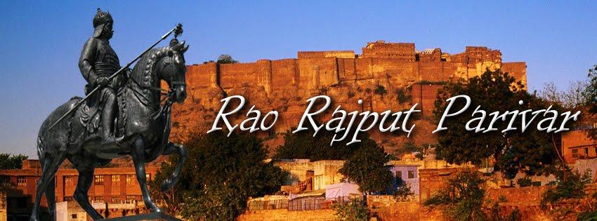 Rao Rajput Parivar
