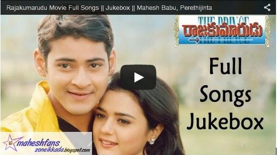 murari movie songs free  doregama s
