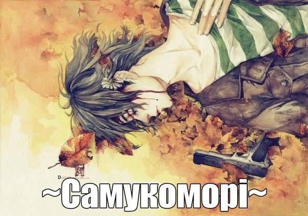 Сам/у/коморі