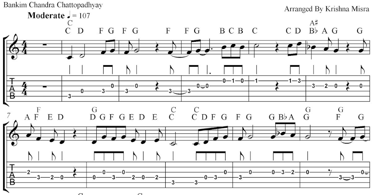 Krishna Misra: Vande Mataram Sheet Music Notations