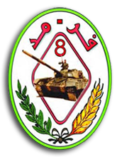 القوات البرية الجزائرية  La+8%25C3%25A8me+Division+Blind%25C3%25A9e