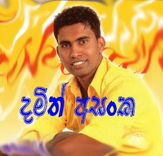 Raththaran Mage Mp3 - Damith Asanka,Ashanthi