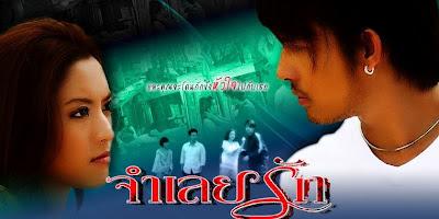 Dorama Tailandes