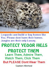 Save Yeoor Hills