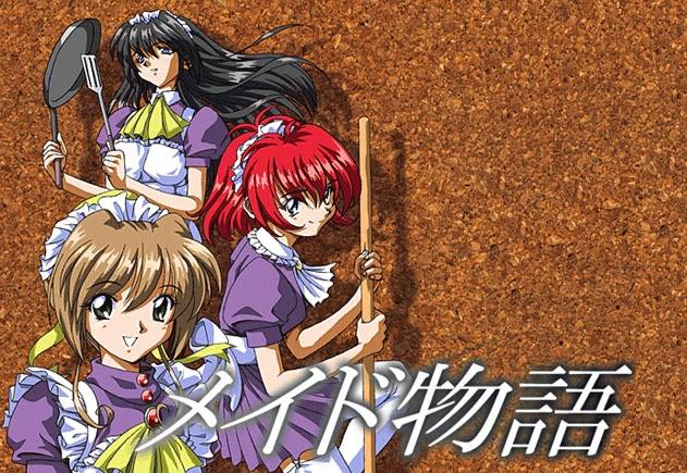 Maid's Story – Maid Monogatari game