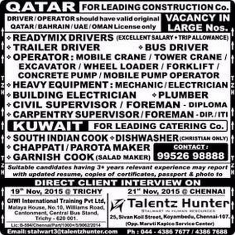 construction company jobs for qatar
