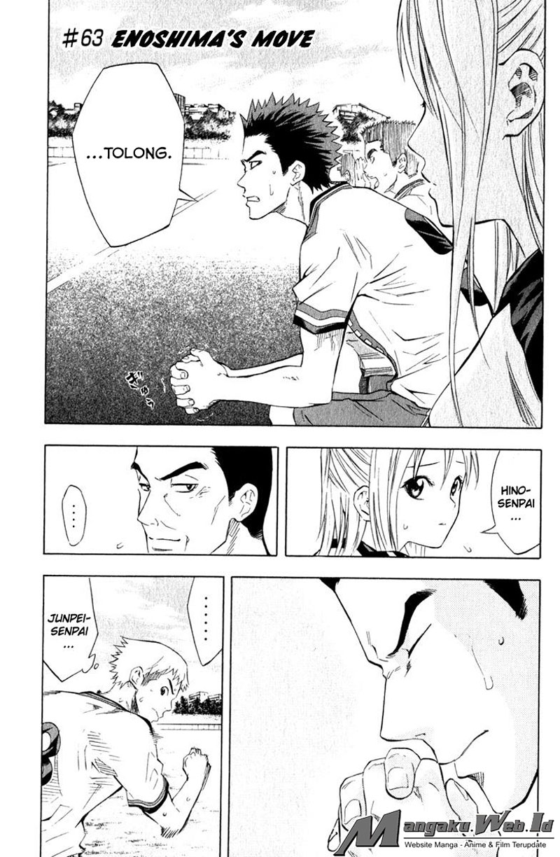 Area no Kishi Chapter 63-3