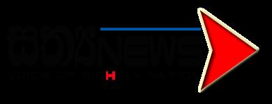 Sathya News