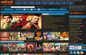 download marathi movies online free streaming