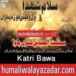 www.humaliwalayazadar.com/2015/06/katri-bawa-nohay-2016.html