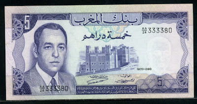 Morocco banknotes currency money 5 Moroccan Dirhams banknote